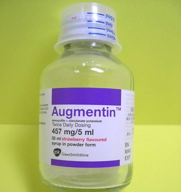 аугментин при ангине детям