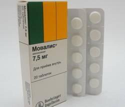 Мовалис коробка и таблетки