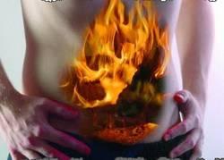 Огонь в животе