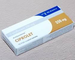 Ципролет 500 инструкция по применению таблетки цена