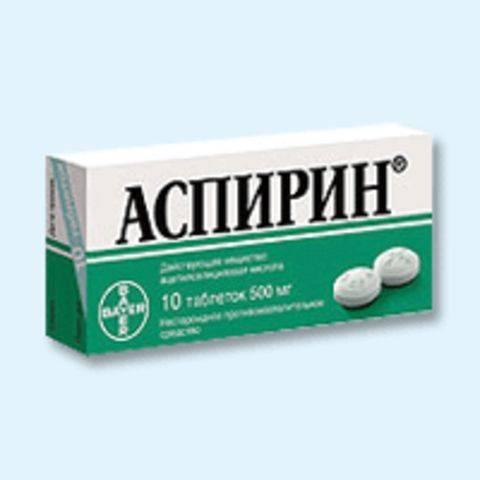 инструкция к аспирину - фото 7