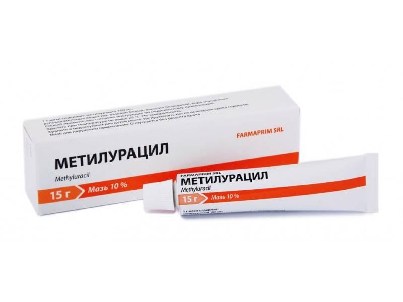индапамид инструкция по применению 1.5 мг