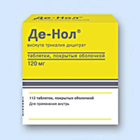 инструкция таблеток де-нол - фото 11