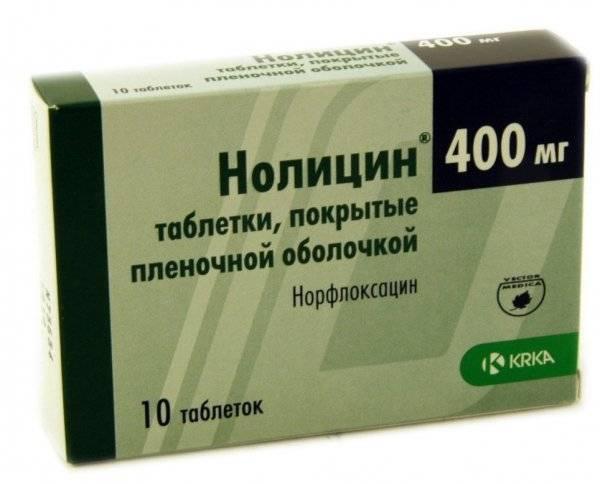 препарат при цистите и простатите