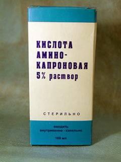 Аминокапроновая кислота1