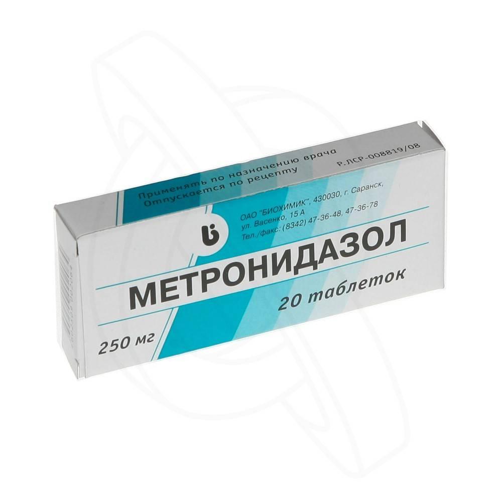 метронидазол действующее вещество