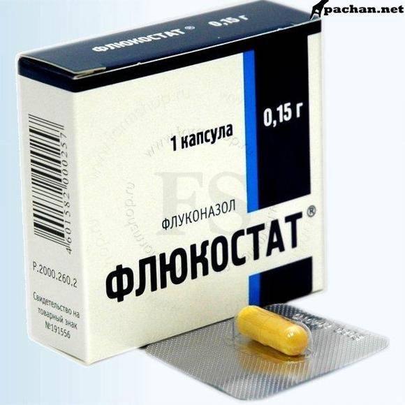Флюкостат после антибиотиков