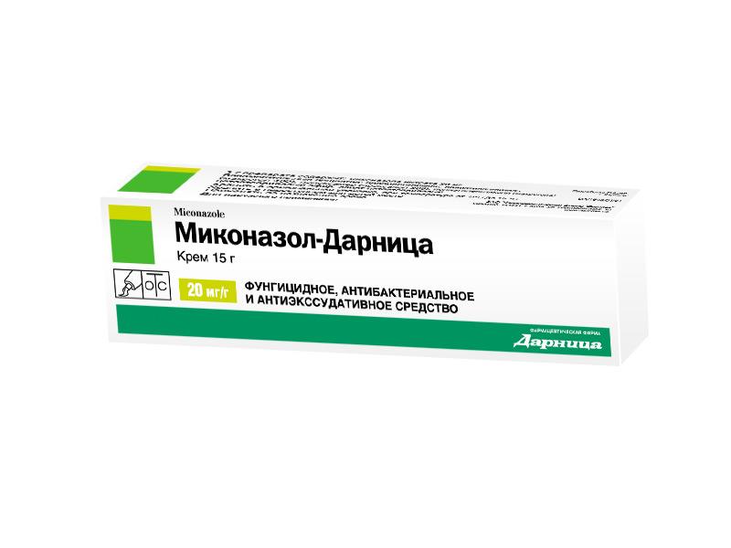 миконазол крем инструкция по применению цена