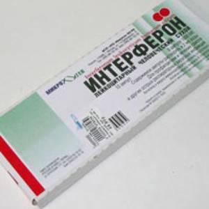 энтальферон инструкция по применению таблетки - фото 11