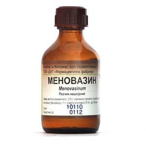 меновазин инструкция по применению жидкий отзывы - фото 8