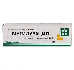 метилурациловая мазь инструкция по применению
