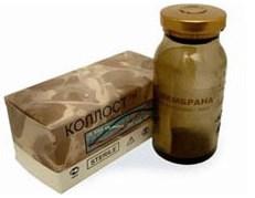 Лечение ожогов при помощи материалов КОЛЛОСТ®